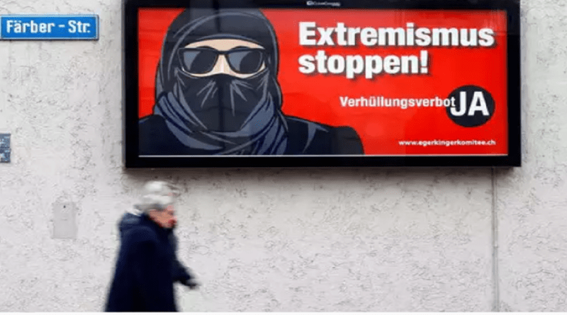 Burqa banned in another European country!