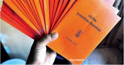Citizens got ration cards stuck in online controversy
