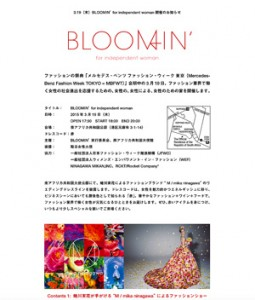 Bloomin icon