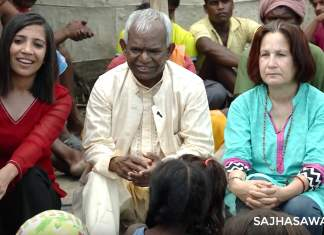 Sajha Sawal Episode 461 Life of Terai Dalits Video