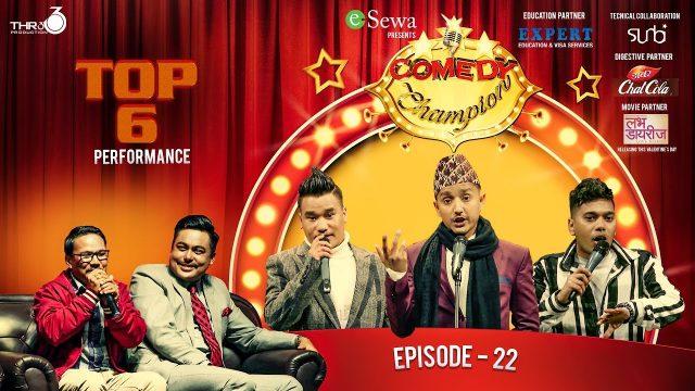 Comedy Champion – Episode 22