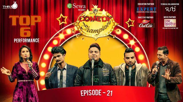 Comedy Champion – Episode 21