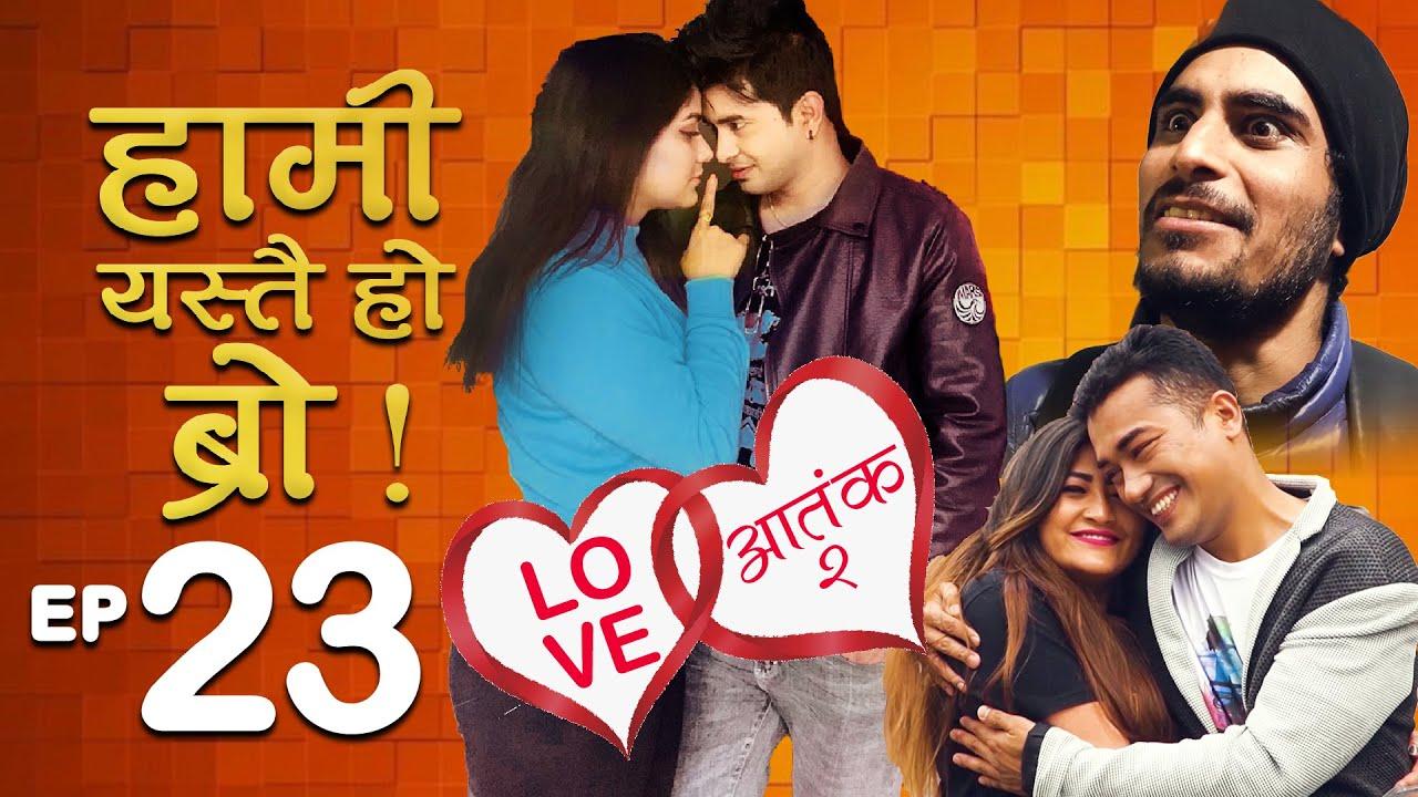 HAMI YASTAI HO BRO ! | Ep 23 |LOVE Aatank |March 31, 2020|