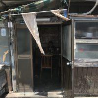大倉山(神戸)「伊勢屋」のタオル型暖簾