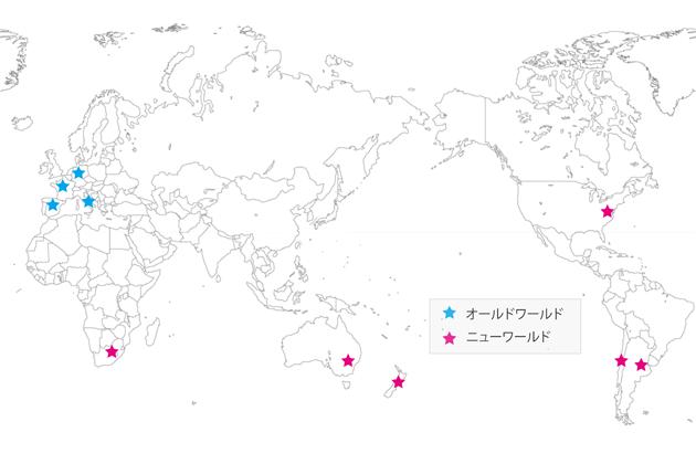 ワイン地図