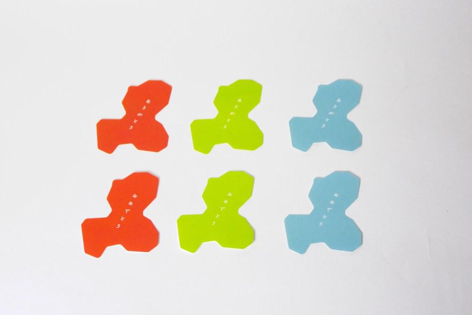 岐阜県の形をしたメッセージカード
