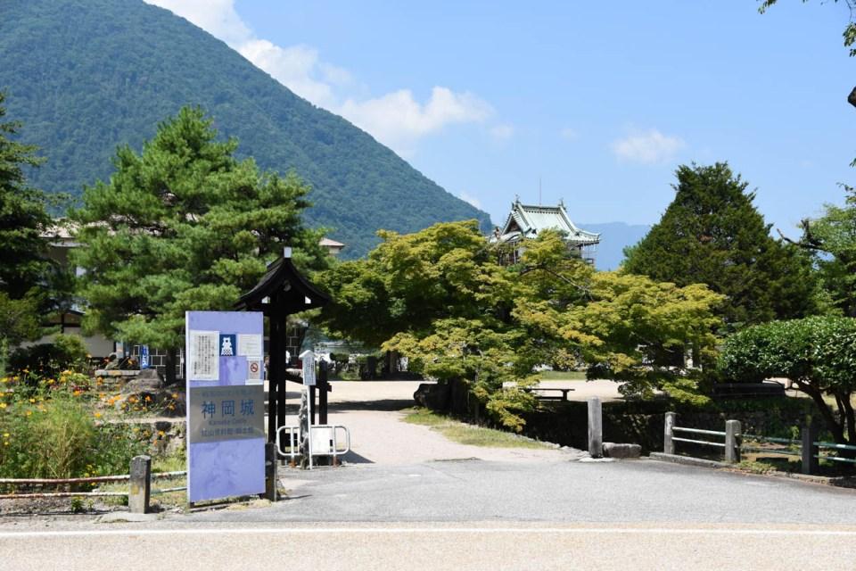 神岡城入り口