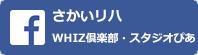 facebook(デイ)