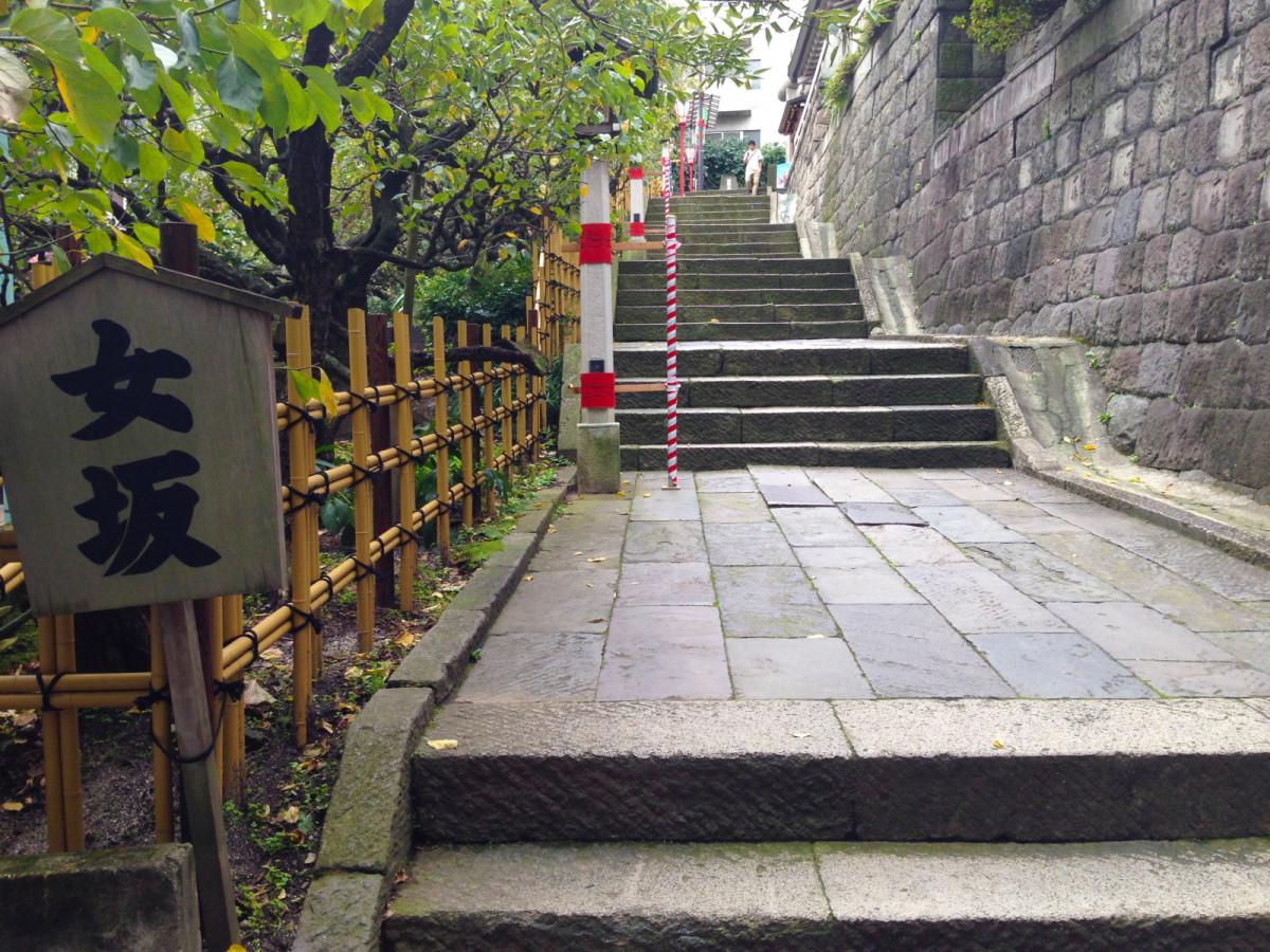 文京区の名坂