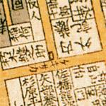 古地図:外記坂
