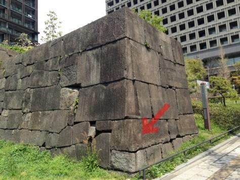 赤坂見附の几号水準点