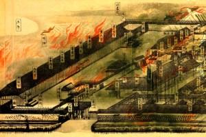 伝馬町牢屋敷の火事