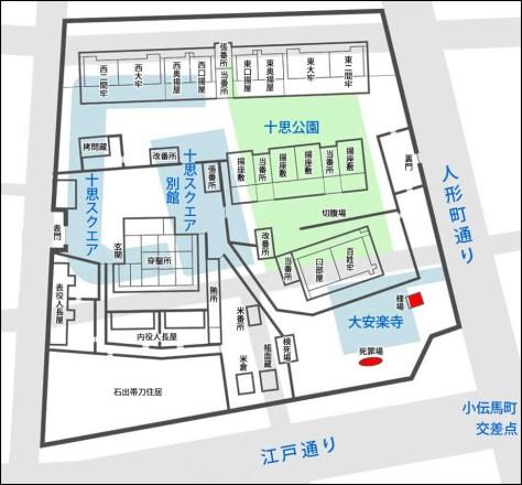 伝馬町牢屋敷死罪場マップ