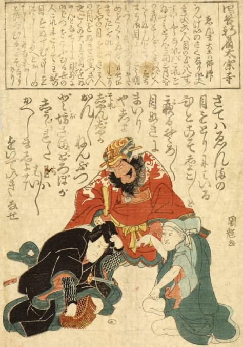 歌川国輝画「四ツ谷新宿太宗寺」