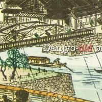 東京最古の鉄橋・八幡橋(旧弾正橋)