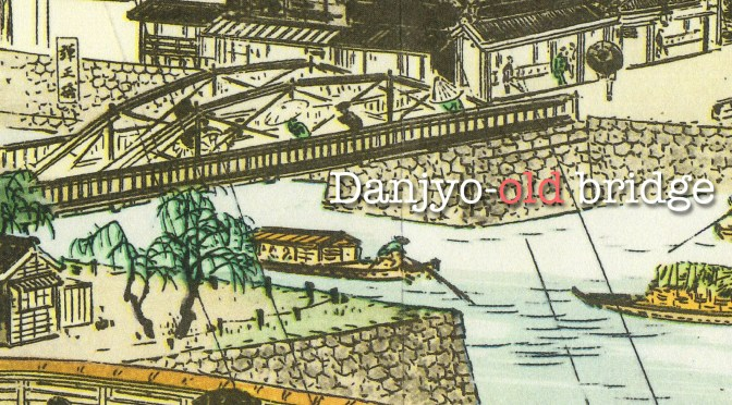 東京最古の鉄橋・弾正橋