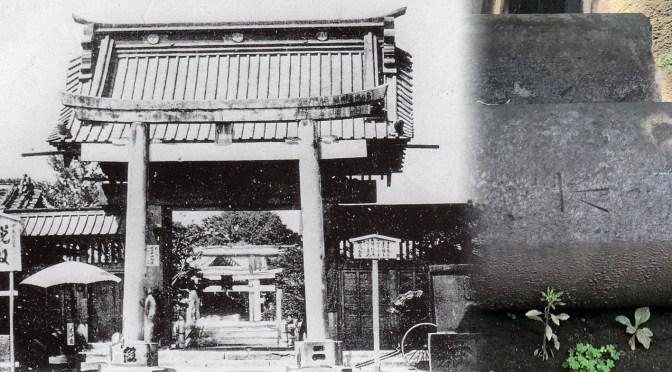 富岡八幡宮に残る几号水準点