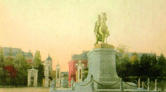 江戸から帝都、そして東京へ。北の丸公園の歴史