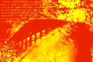 二代目・松本楼の炎上