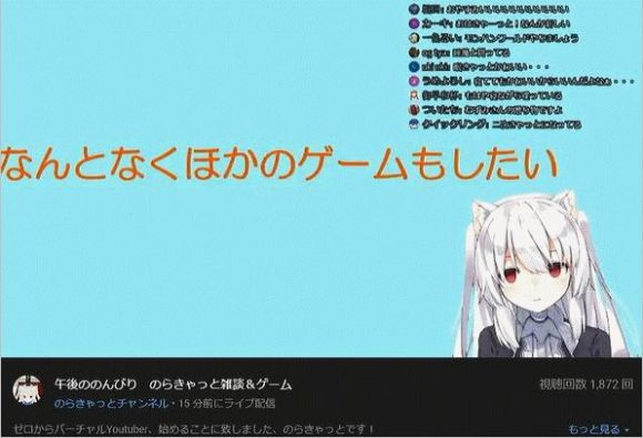 本スレ大荒れ中 ttps://egg.5ch.net/test/read.cgi/streaming/1517630095/ のらきゃっと@バーチャル美少女 Twitter ttps://twitter.com/vr_girl_noracat
