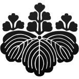五三桐紋(豊臣家内閣府)