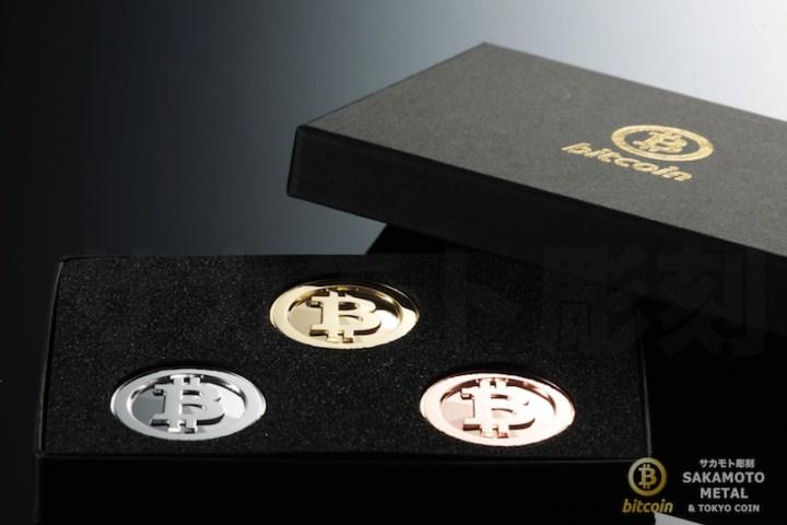 金銀銅ビットコイン(記念品)