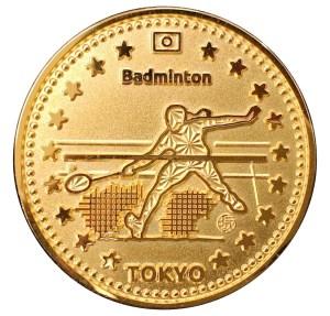 東京オリンピック2020・記念メダル