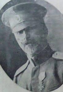 Сава Вуйчев