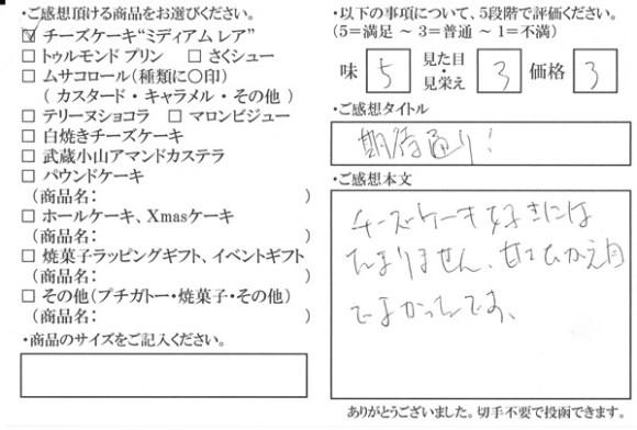 IMG_0006 (2)