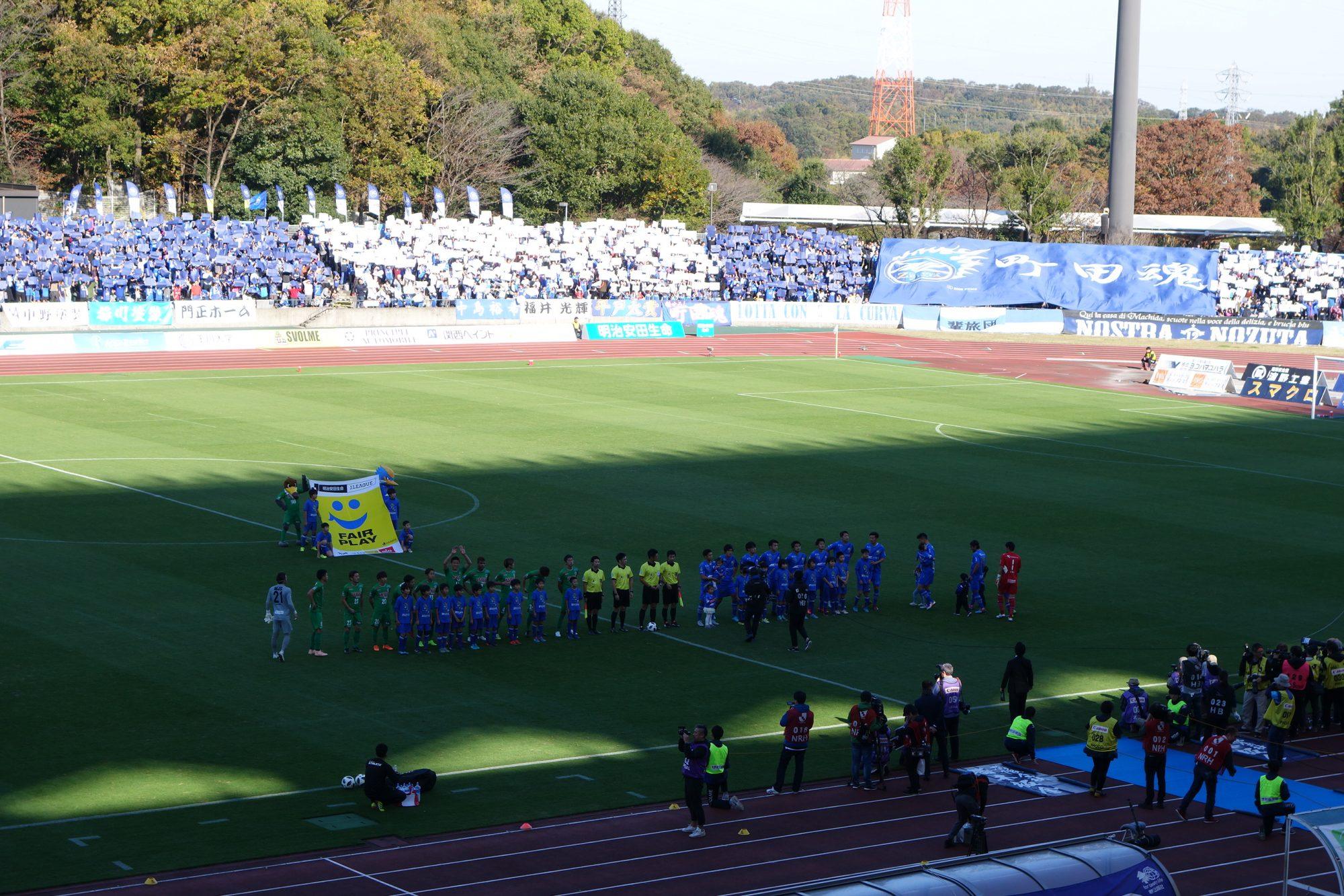 FC町田ゼルビアvs東京ヴェルディ