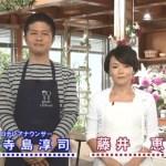 藤井恵 料理研究家 3分クッキング
