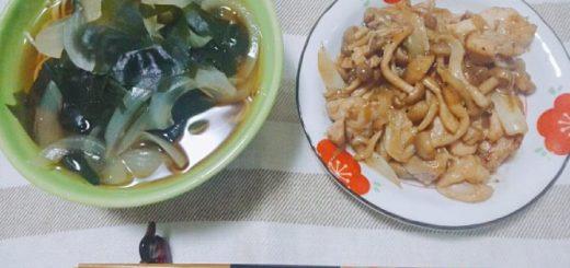 温麺と鶏炒め