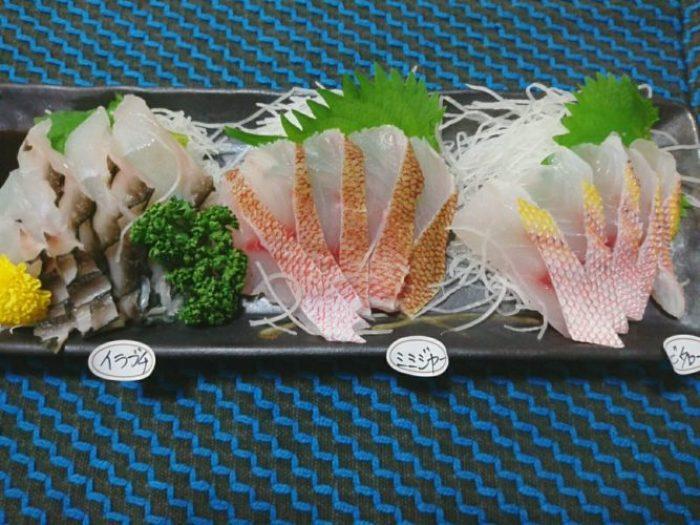 沖縄刺身盛り