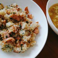 魚肉ソーセージの焼き飯で簡単ランチ、