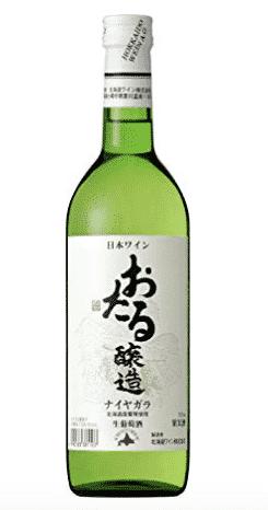 北海道ワイン おたるナイヤガラ