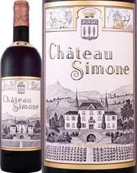シャトー・シモーヌ・パレット・ルージュ 2010 フランス 赤ワイン プロヴァンス 750ml