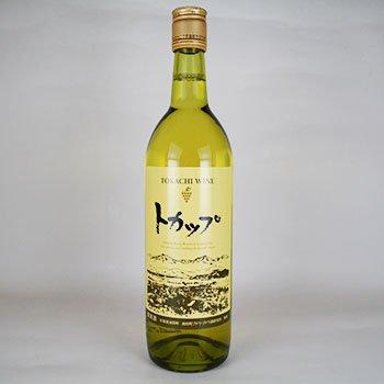 十勝ワイン トカップ (白)