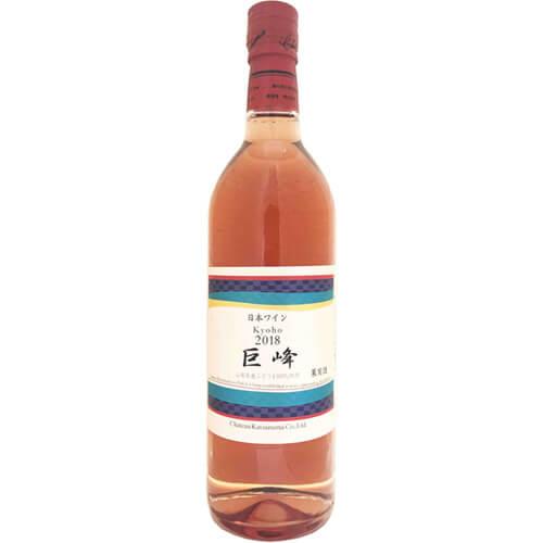 シャトー勝沼 2018年収穫 日本ワイン 巨峰