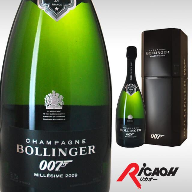 ボランジェ 007