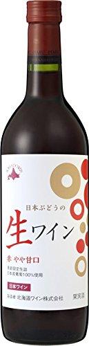 北海道ワイン 日本ぶどうの生ワイン 赤