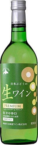 北海道ワイン 日本ぶどうの生ワイン プレミアム 白