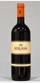 ソライア 2006