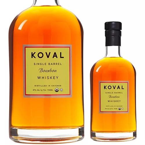 コーヴァル シングルバレル ウイスキー バーボン