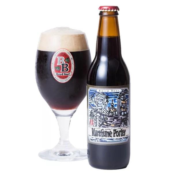 ベアードビール 黒船ポーター