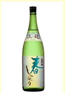 黒龍 吟醸 春しぼり 1800ml
