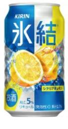 キリン 氷結 シチリア産レモン