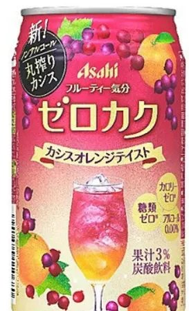 アサヒ ゼロカク カシスオレンジテイスト