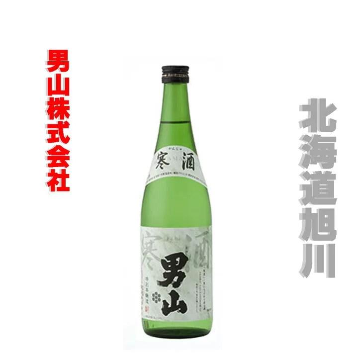 男山 寒酒 特別本醸造