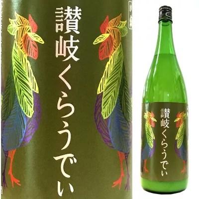 川鶴 讃岐くらうでぃ 本醸造