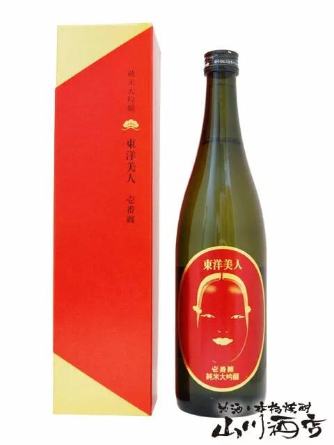 東洋美人 壱番纏 ( いちばんまとい ) 純米大吟醸